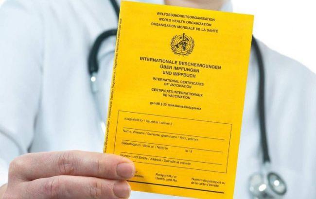 Свідоцтво про вакцинацію від COVID-19: де в Україні отримати документ, і для чого він потрібен