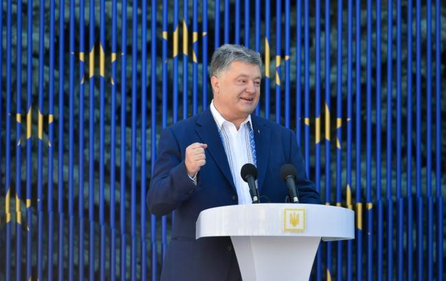 Порошенко заявив про переговори щодо скасування роумінгу для українців у ЄС