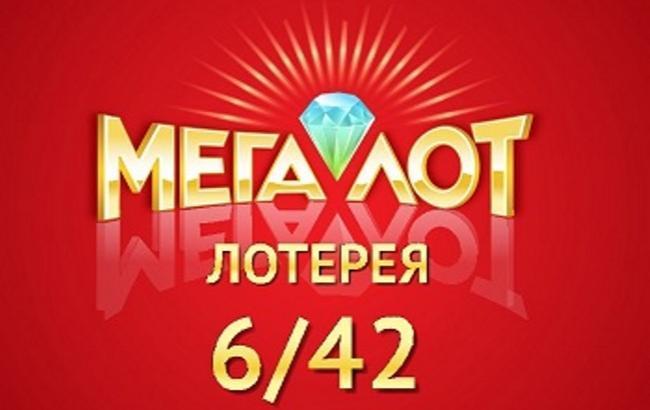 В лотерею «Мегалот» киевлянин выиграл            1 000 000 гривен