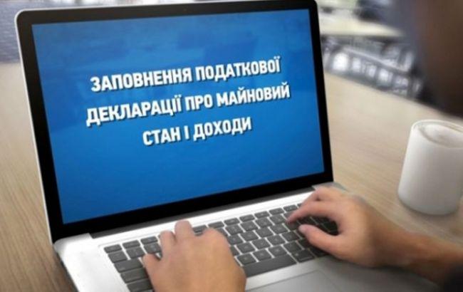 Фото: в Україні пройшов перші етап е-декларування