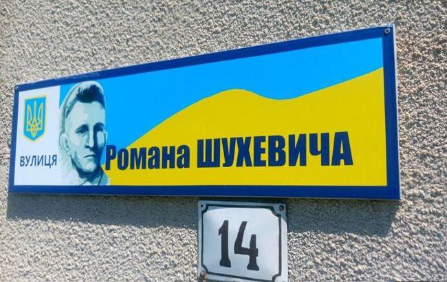 Суд Києва визнав законним перейменування проспектів Бандери і Шухевича
