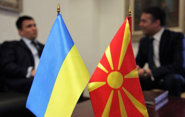 Україна таМакедонія підпишуть угоду про безвіз