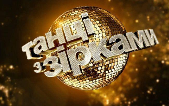 Танці з зірками 2021: хто покинув шостий ефір
