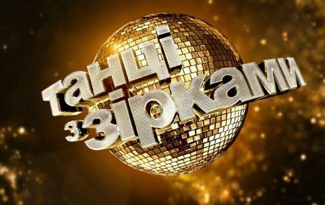 Танцы со звездами 2021: какие две пары покинули шоу