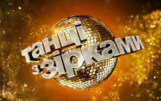 Танці з зірками 2020: хто вилетів з сьомого ефіру шоу