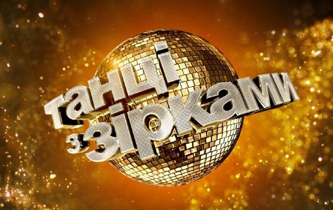 Танцы со звездами 2020: кто вылетел из шоу, а кто прошел дальше