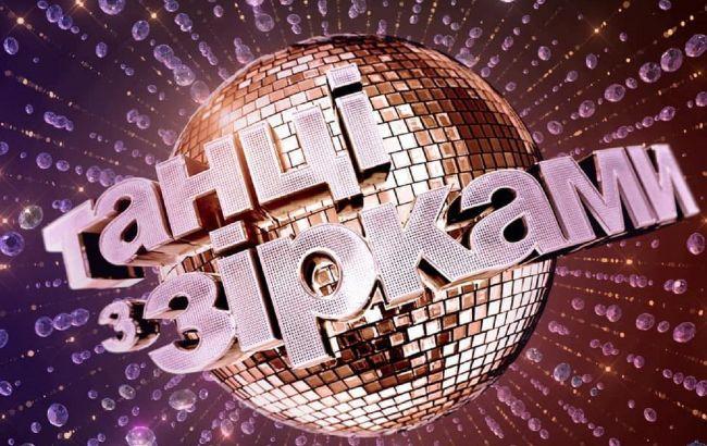 Танці з зірками 2021: кращі виступи першого ефіру шоу