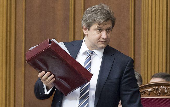 Фото: Олександр Данилюк розповів про інфляцію у разі збільшення мінімальної зарплати