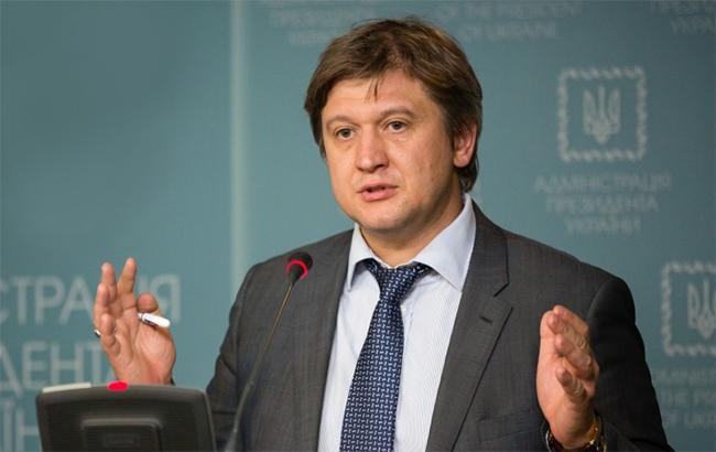 Олександр Данилюк не має наміру залишати ДФС з великими повноваженнями