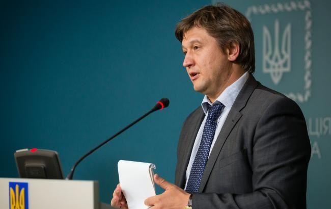 Фото: Александр Данилюк рассказал об итогах заседания фракции БПП