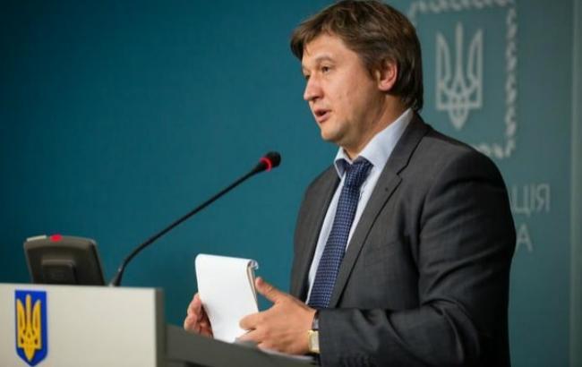 Фото: міністр фінансів України Олександр Данилюк