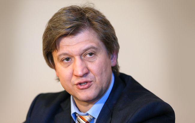 Данилюк представил набсовет ПриватБанка