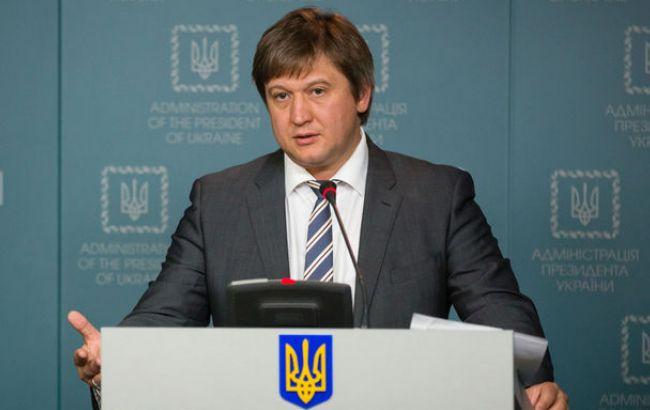 Фото: міністр фінансів України Олександр Данилюк розповів про новий транш МВФ