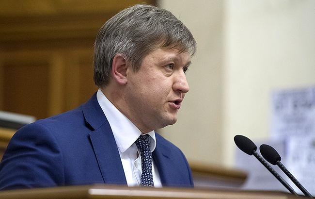 Держбюджет-2018: Данилюк представив документ у Раді