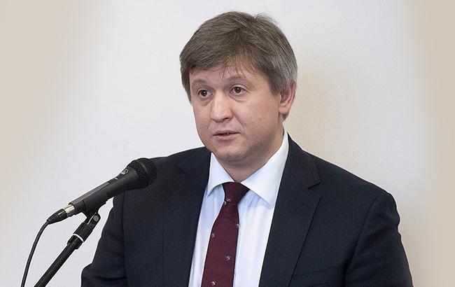 """Данилюк констатував """"непросту"""" фінансову ситуацію в Україні"""