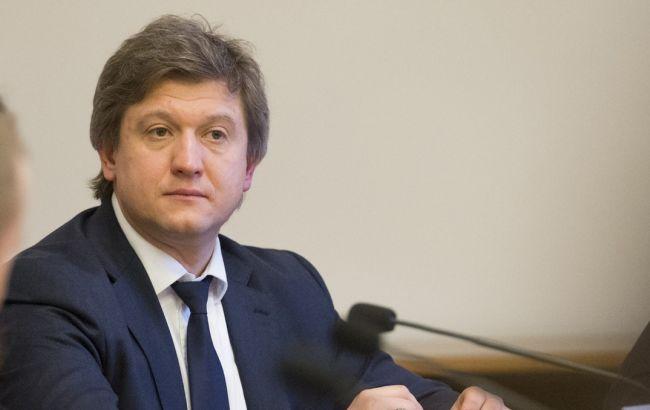 МВФ определился сточной датой совещания поновому траншу для Украины— Данилюк