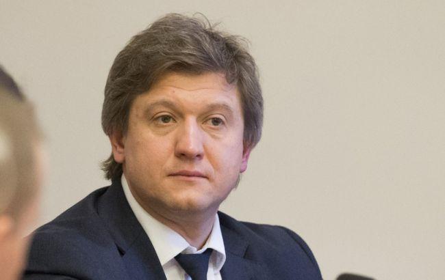 Фото: министр финансов Александр Данилюк