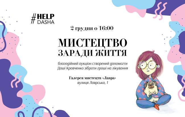 Афиша аукциона
