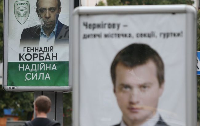 Вибори в Чернігові, виявлення Надії Савченко та інші новини 25-26 липня