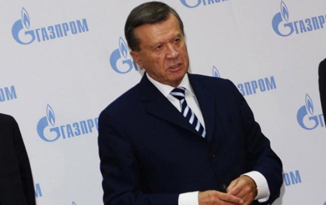 """""""Газпром"""" впевнений у збереженні своєї 30%-ї частки газового ринку ЄС"""