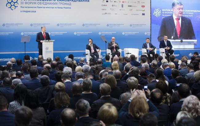 Доля местных бюджетов превысила 50% в сводном бюджете, - Порошенко