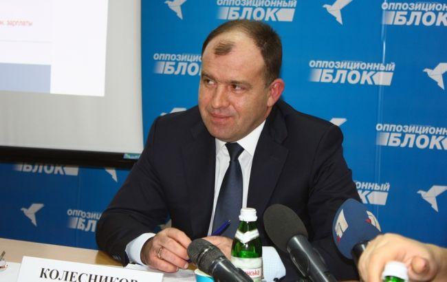 Комітет Ради визнав законним подання на Колеснікова