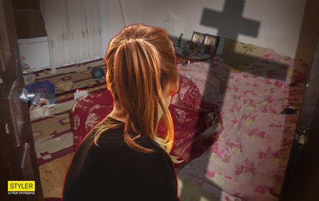 Жительница Киева почти месяц прятала тело умершей матери: стали известны подробности