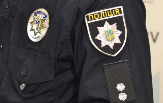 Фото: Поліція (strichka.com)