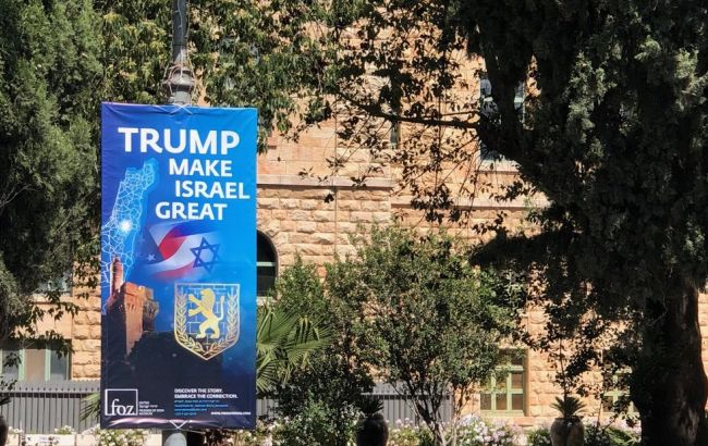 Фото: плакат в Єрусалимі (twitter.com/barb2949)