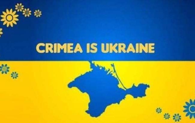 Посольство України різко прокоментувало російський Крим у Daily Mail