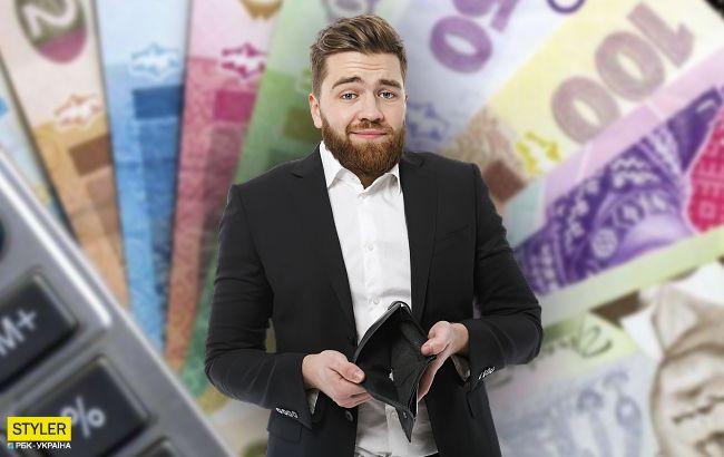 В Украине хотят урезать бюджет: кто может остаться без денег
