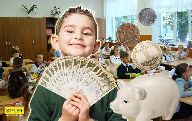 """Фото: """"Фінансова грамота"""" для школярів (Колаж РБК-Україна)"""