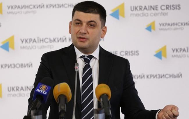 Гройсман призвал лидеров партий ускорить процесс подготовки первого заседания новой Рады
