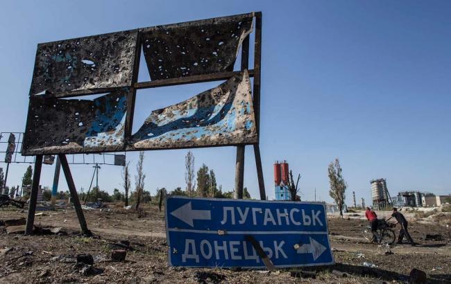 Фото: война в АТО