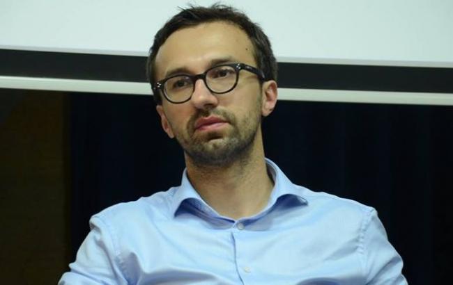 Фото: народний депутат Сергій Лещенко