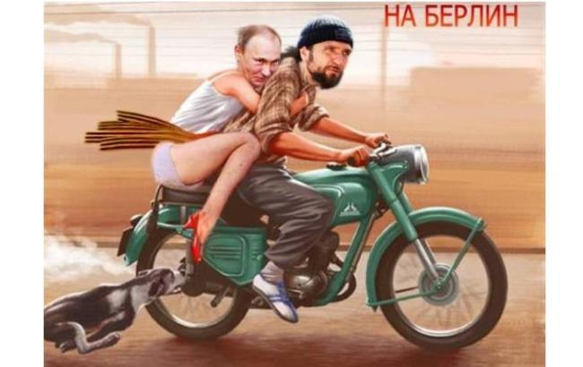 Путин посетил джаз-фестиваль пропагандиста Киселева в оккупированном Крыму - Цензор.НЕТ 4963