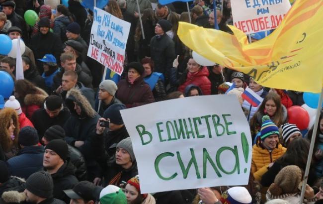 Число росіян, які підтримують анексію Криму, зменшилося, - опитування