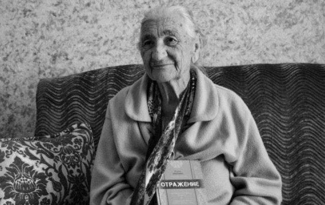 Порошенко вшанував пам'ять померлої кримськотатарської активістки Біязової