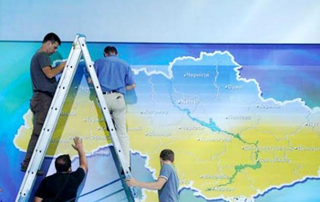 Фото (ZN.ua): децентралізація в Україні