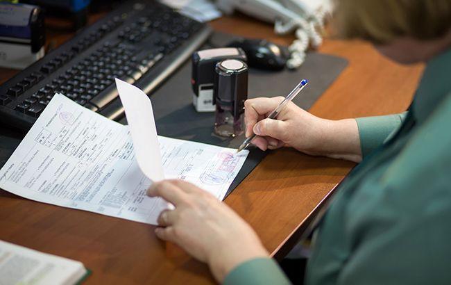 Фото: 6 чиновников заполнили электронные декларации