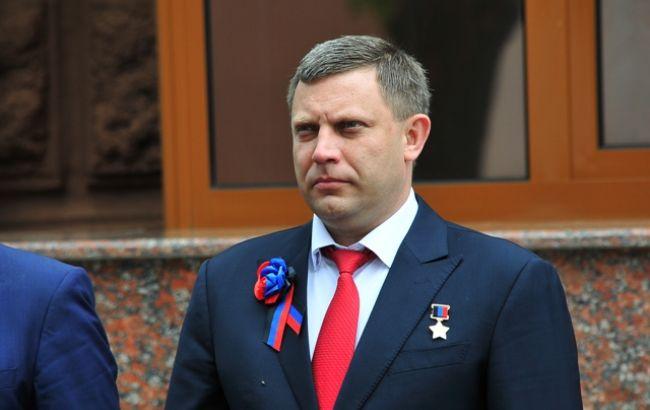 """Куриный генерал Захарченко назвал главную мечту своей """"республики"""""""
