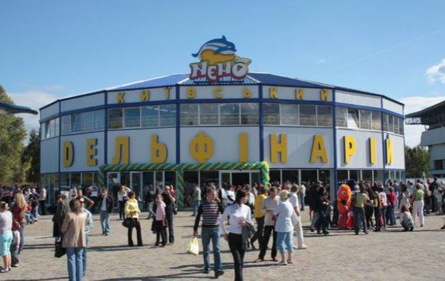 """Фото: Дедьфинарий """"Немо"""" (Kievtown.net)"""