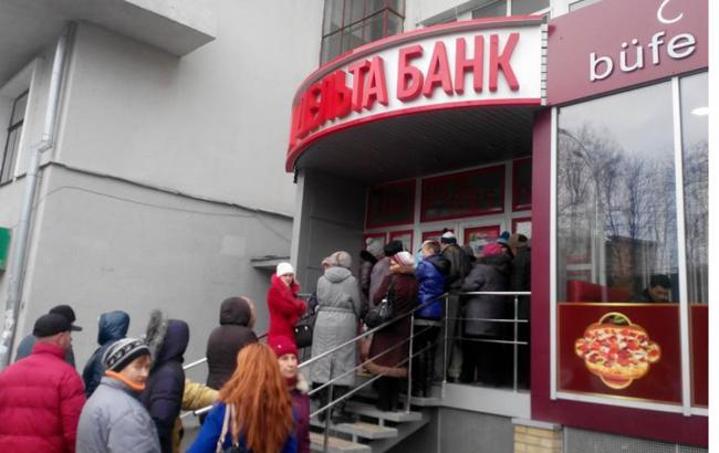 """Фото: ФГВФЛ отсудил 450 млн гривен у """"Ощадбанка"""""""