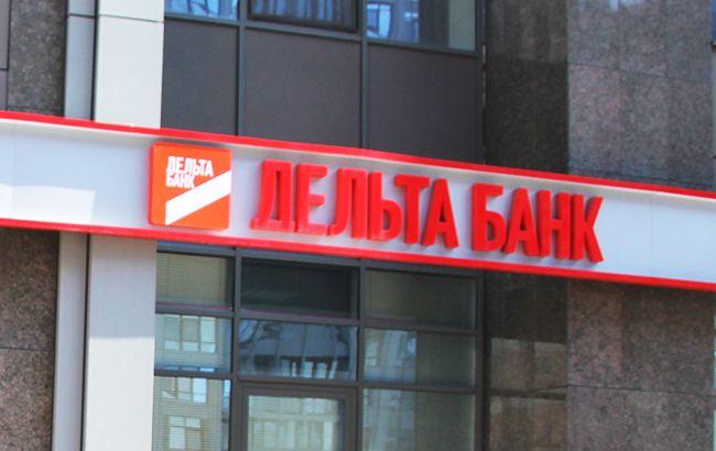 """Активы """"Дельта банка"""" покрывали большую часть его обязательств, - эксперт"""