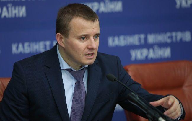 Фото: глава Міненерго Володимир Демчишин