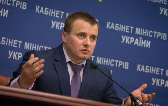 Україна планує з початку серпня збільшити обсяги закачування газу в ПСГ, - Демчишин