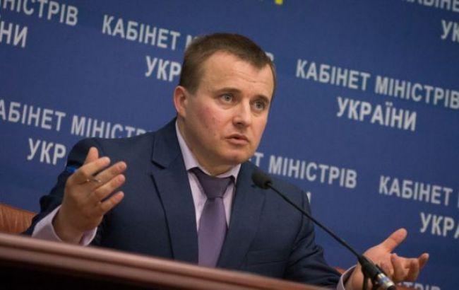 Газові переговори відбудуться у Відні 27-28 серпня, - Демчишин