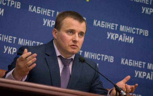 """У Міненерго підтвердили переказ чергових 15 млн дол. """"Газпрому"""""""