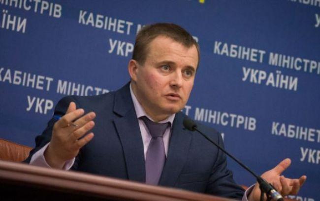 Украина не оплачивает поставки российского газа на оккупированную территорию, - Демчишин