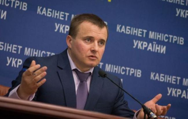 Газовые переговоры между Украиной, РФ и ЕС по газу могут пройти 20 марта